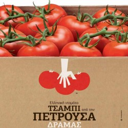 Hydroponiska Tomato Frön...