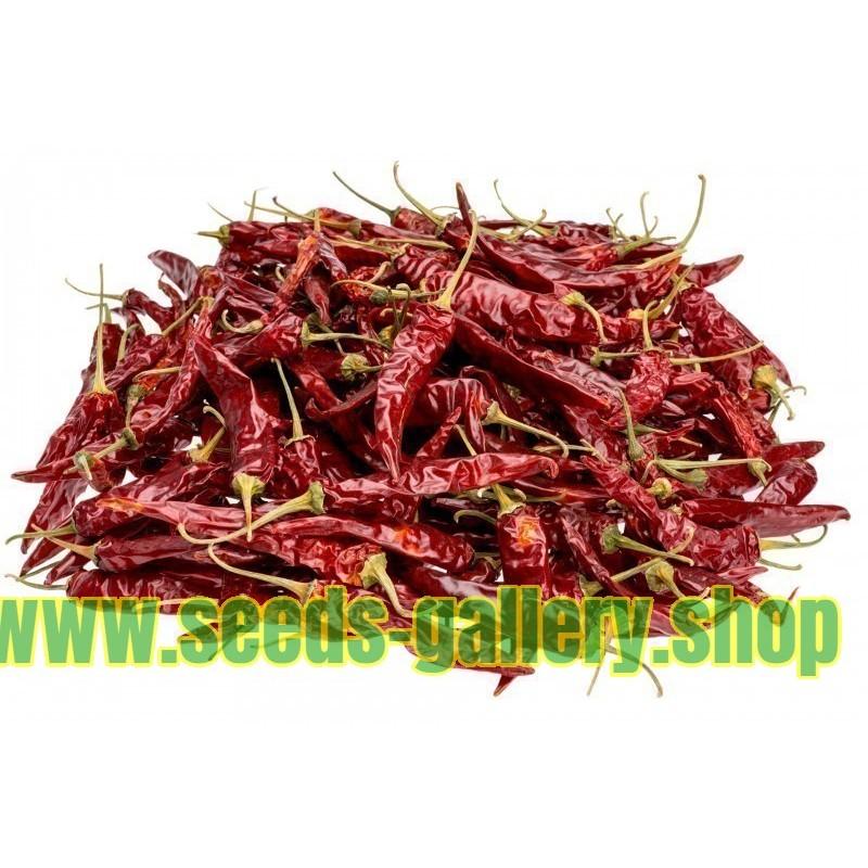 Pracht-Himbeere Samen (Rubus spectabilis)