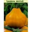 Molde de Frutas y Verduras, Forma de corazón, Cambio de Forma de Frutas