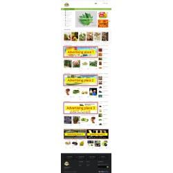 Διαφήμιση στο SG 350 - 1