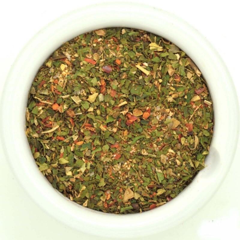 Chimichurri μπαχαρικό 2.5 - 1
